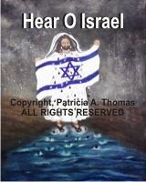 Hear O Israel2