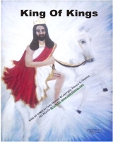 King Of Kings4